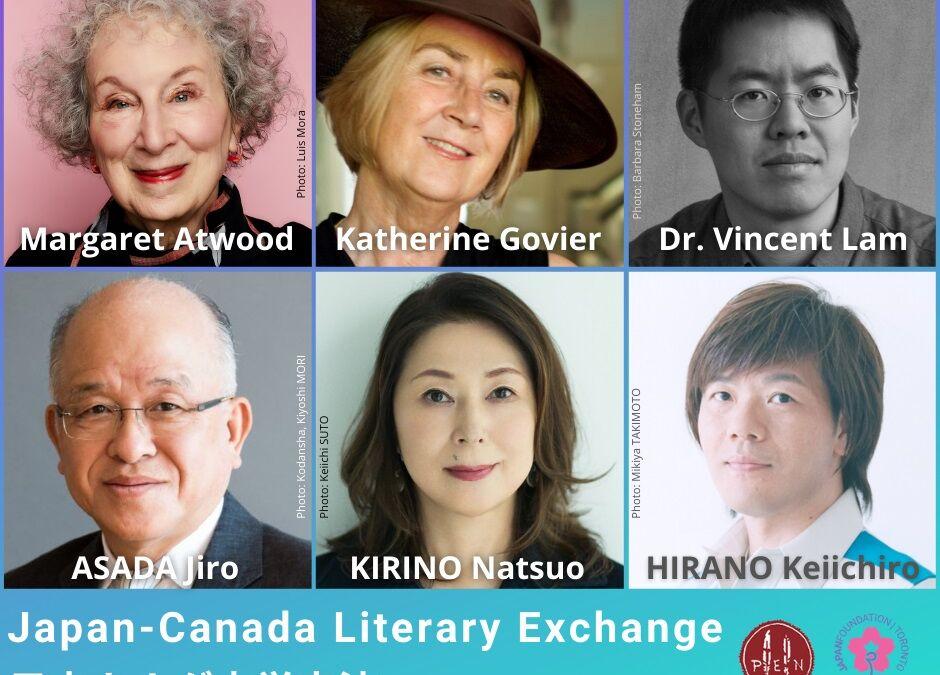 Japan Canada Literary Exchange